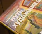 Путь художника Джулия Кэмерон отзыв на книгу