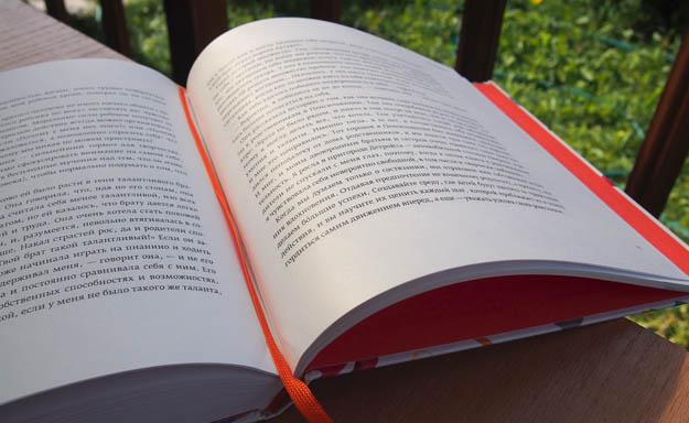 Джулия Кэмерон Художник есть в каждом Книга на столе