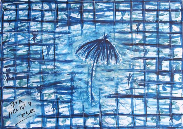 Рисунок акварельными красками Дельфин
