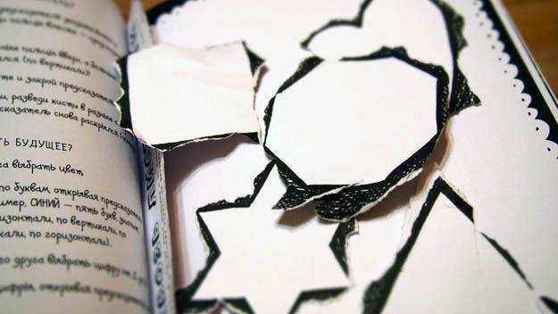 Книги для игр