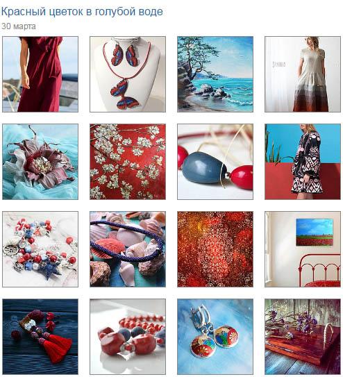 Ярмарка мастеров Красный цветок в голубой воде