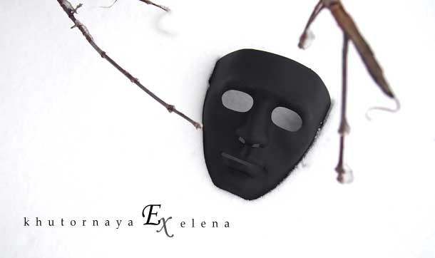 Состояние души Черная маска