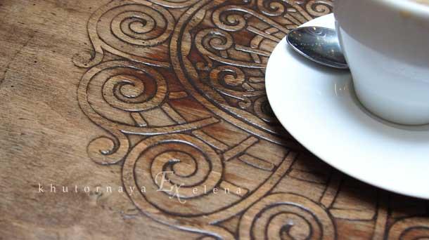 Состояние души Кружевной кофе