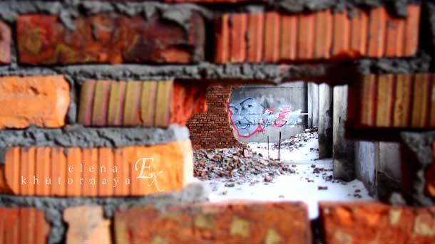 Состояние души Граффити