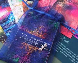 Интуитивные карты Дивный сад моей души Миниатюра