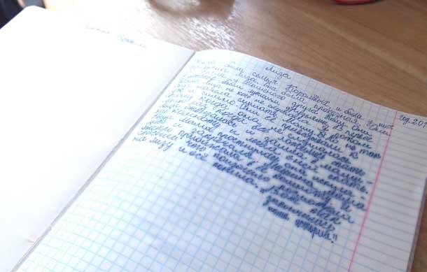 Как начать заниматься творчеством Рассказ Вероники