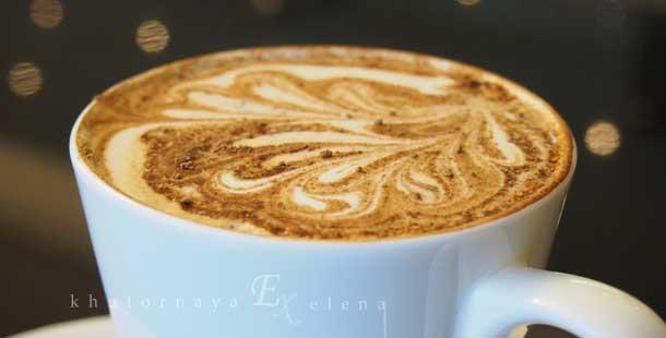Современные стихи о любви Кофе с огоньками