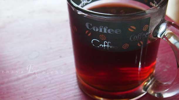 Моя любимая кружка Прозрачная кружка с широким донышком черный кофе