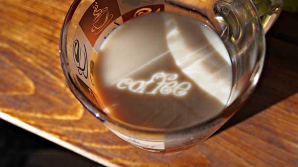 Моя любимая кружка Кофейное солнце