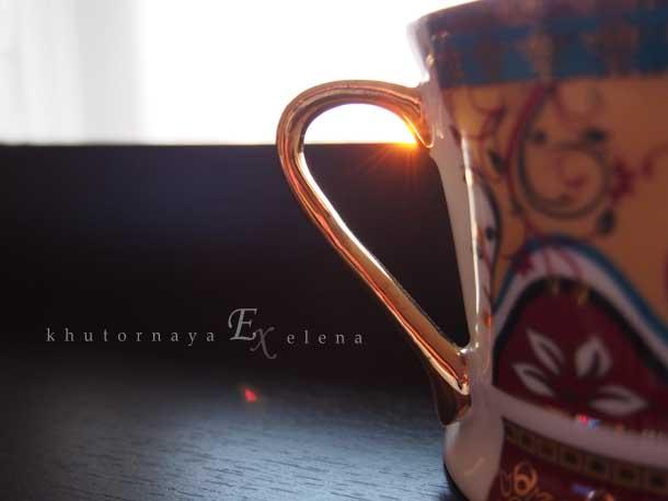 Моя любимая кружка Восточная чашка