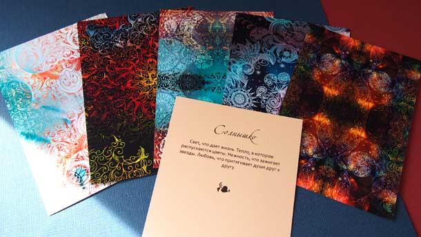Новые рисунки и розыгрыш карт Открытки