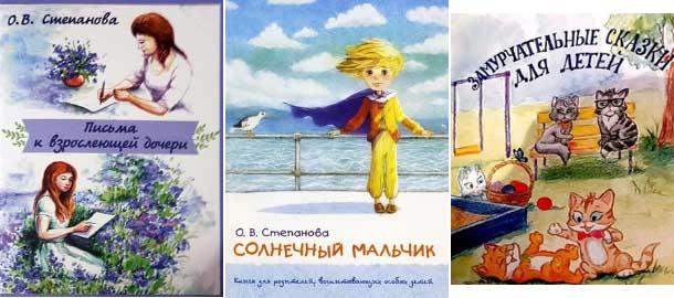 Как нас меняют дети Книги Оксаны
