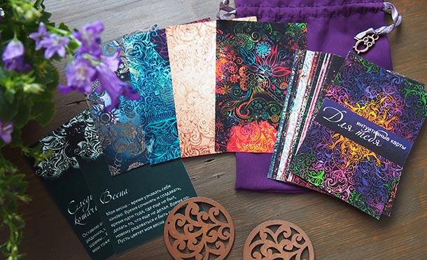 Метафорические карты Для тебя Танец ночной бабочки Весна