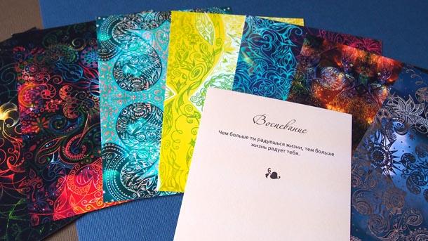 Красивые душевные открытки Набор открыток Воспевание