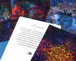 Красивые душевные открытки Миниатюра