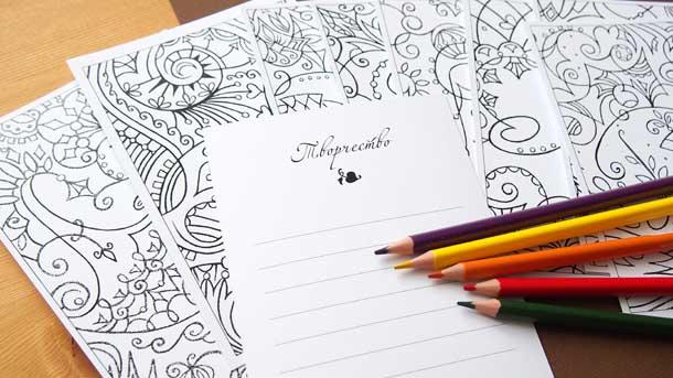 Семь чувств - открытки-раскраски для взрослых