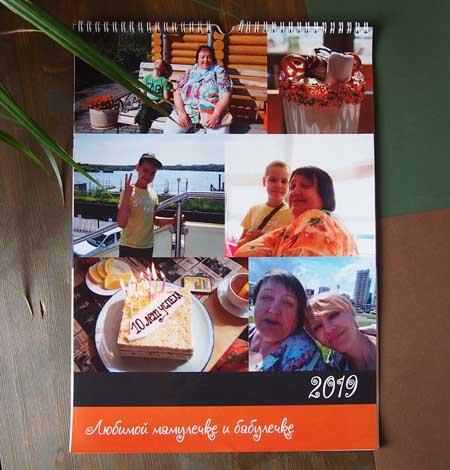 Интересные подарки для женщин Календарь обложка