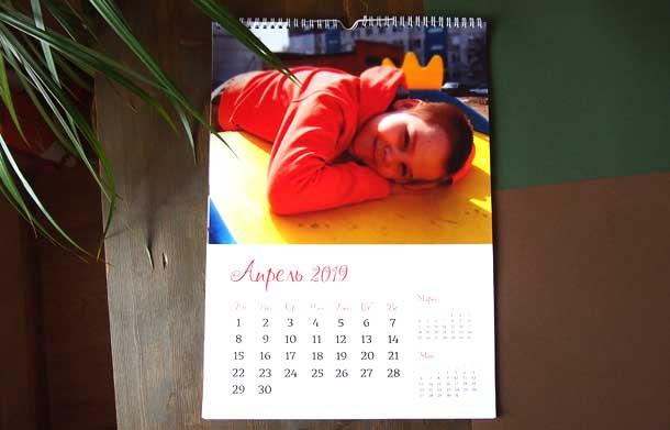 Интересные подарки для женщин Календарь апрель