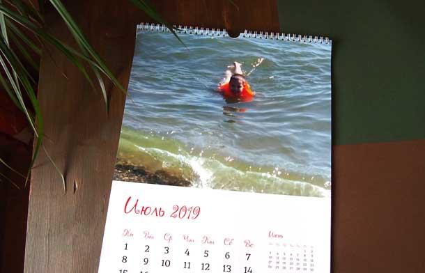 Интересные подарки для женщин Календарь июль