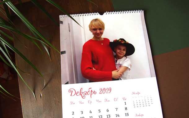 Интересные подарки для женщин Календарь Декабрь