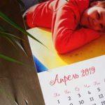 Подарки на 8 Марта и другие праздники