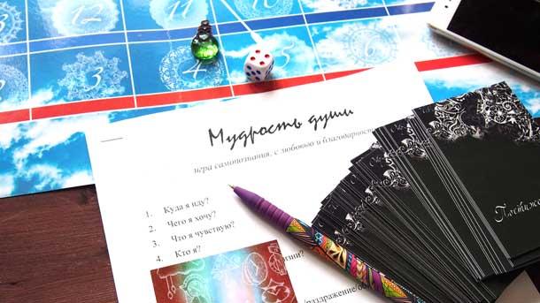 Трансформационные игры с метафорическими картами Распечатка вопросов
