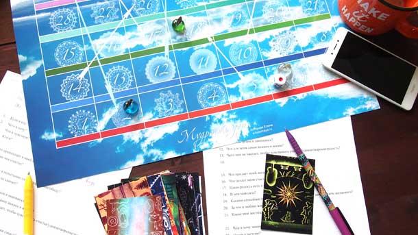 Трансформационные игры с метафорическими картами Обещание