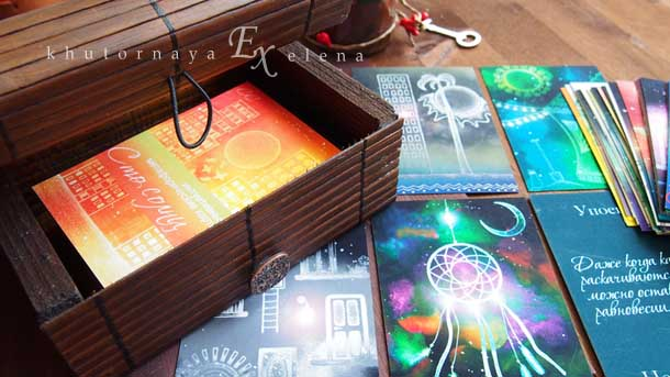 Метафорические карты Сто солнц Карты в коробочке