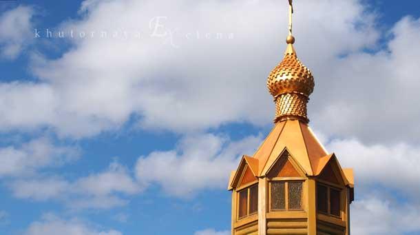 Колыванский монастырь деревня Колыванский монастырь Крестильня