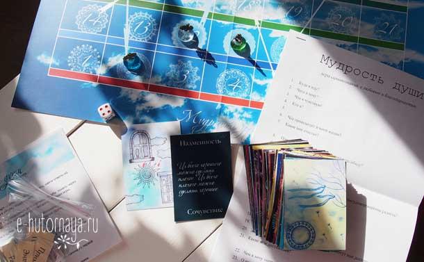 Новогодние подарки 2020 Мудрость души и метафорические карты