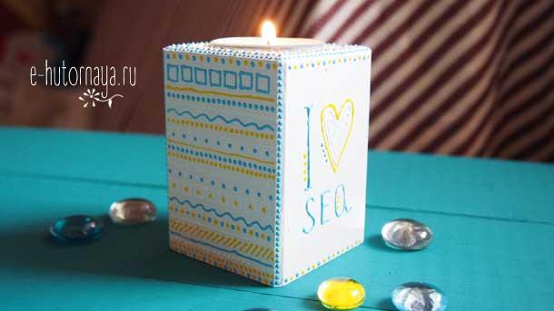 Новогодние подарки 2020 Подсвечник I love sea