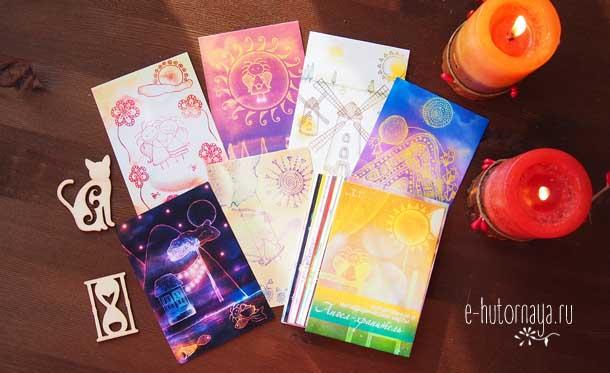 Ангел-хранитель метафорические ресурсные карты Ангел мудрости и пять карт