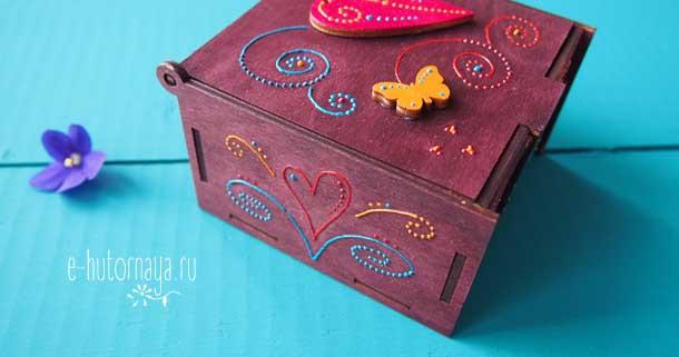Точечная роспись купить Шкатулка с сердечками сбоку