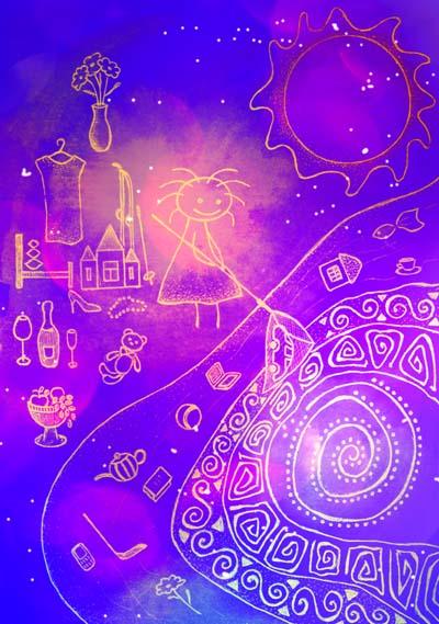 Волшебство в тебе Метафорические карты Хуторной Елены