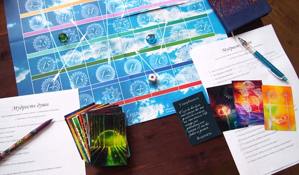 Трансформационная игра на денежную тему Игра с колодой Сто солнц