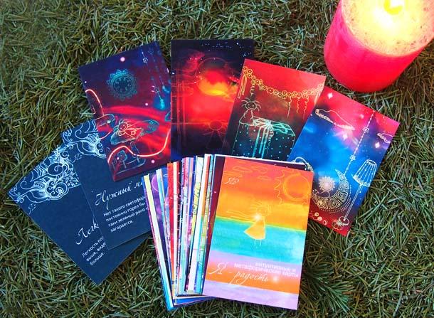 Я радость метафорические карты Карты Магия денег, с подарком, про сны