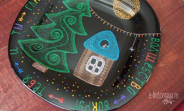 Купить точечную роспись Тарелка с домиком и елкой