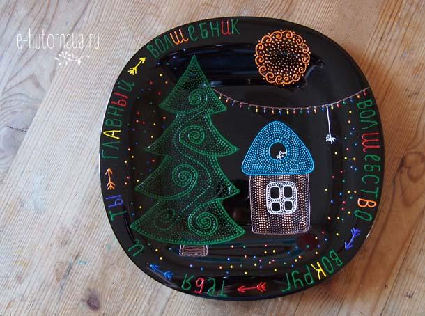 Купить точечную роспись Тарелка про волшебство