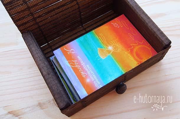 Бамбуковая коробочка для метафорических карт С колодой Я радость