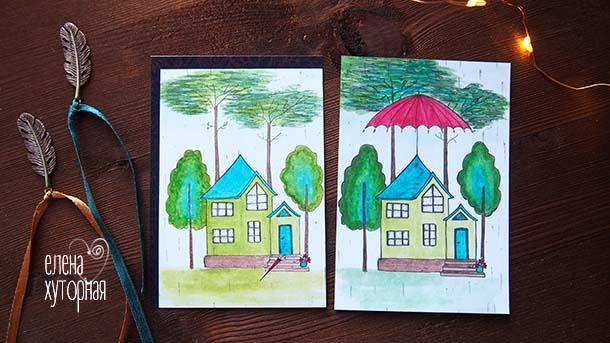 Ящик с секретами метафорические карты Карта с домом и зонтиком