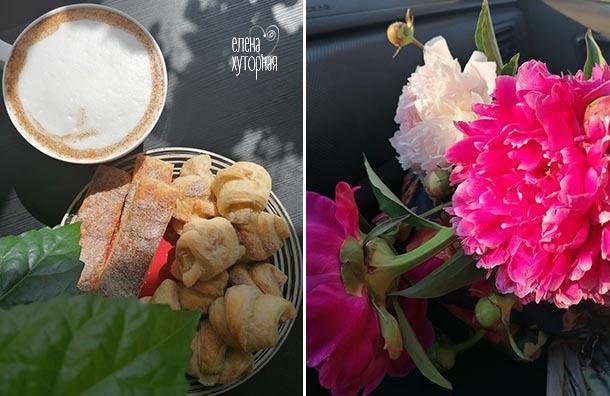 Красота в мелочах Кофе и пионы